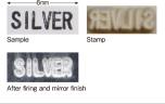 Silverstämpel gummi