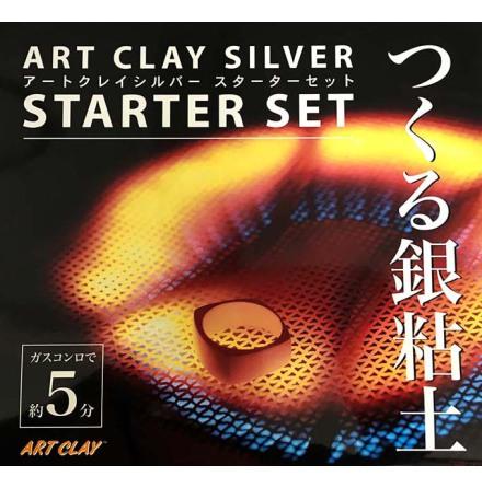 ArtClay startset ringtillverkning