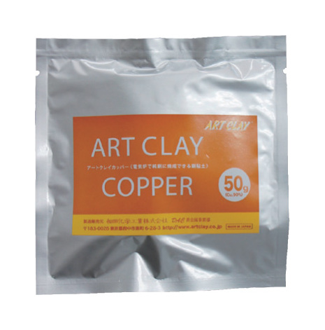 ArtClay kopparlera - 50 g
