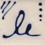Designer Liner Blue