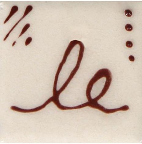 Designer Liner Brown
