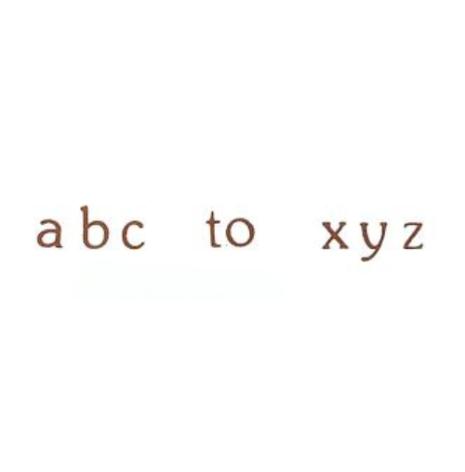 Alfabet sepia klassiskt small 88 bokstäver - 5 mm - 1 st