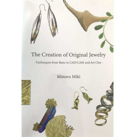 ArtClay bok - The Creation of Original Jewlery