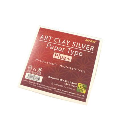 ArtClay Paper Clay - 35 g